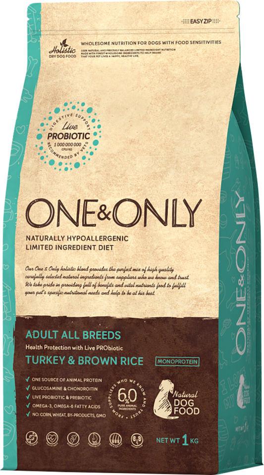 Сухой корм для собак One&Only Adult аll индейка с рисом 1кг
