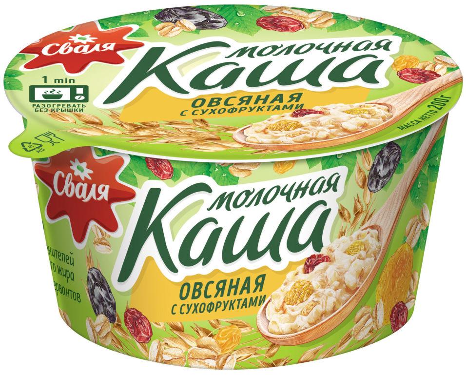 Отзывы о Каше молочной Сваля Овсяная с сухофруктами 6% 200г