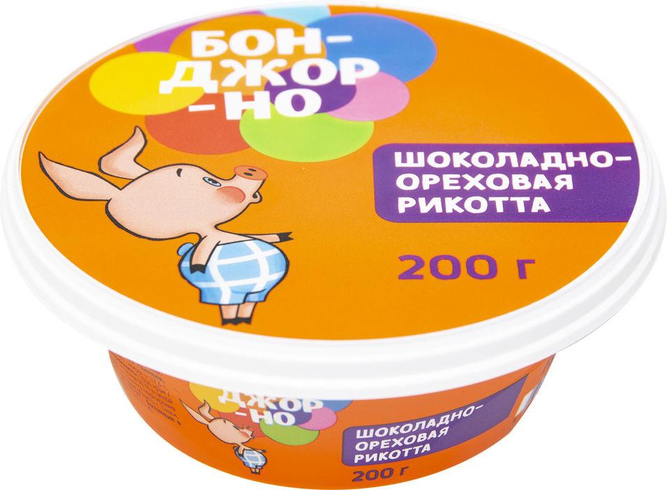 Отзывы о Сыре Бонджорно Шоколадно-ореховая рикотта 35% 200г