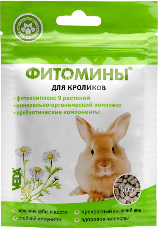 Отзывы о Фитомины для кроликов Veda 50г