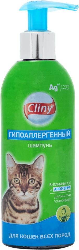 Шампунь для кошек Cliny Гипоаллергенный 200мл