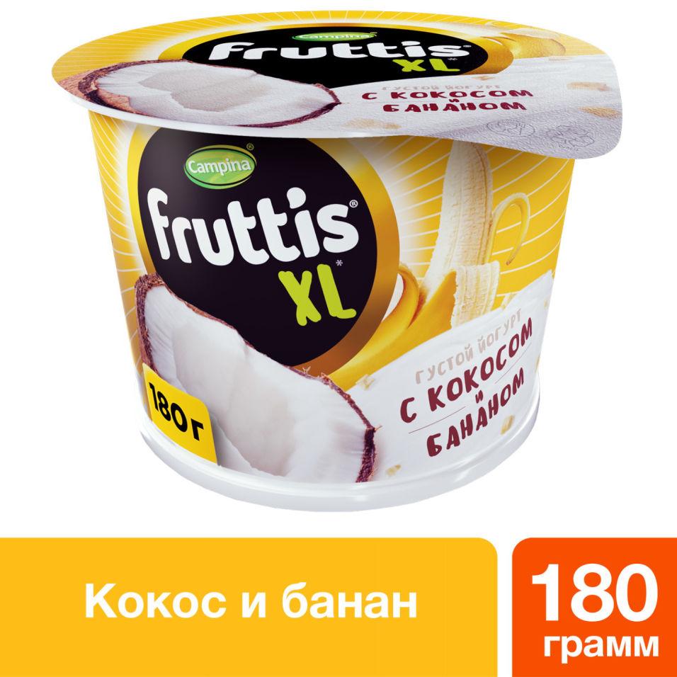 Отзывы о Йогурте Fruttis XL с кокосом и бананом 4.3% 180г