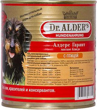 Корм для собак Dr.Alders Алдерс Гарант Мясное блюдо с птицей 750г