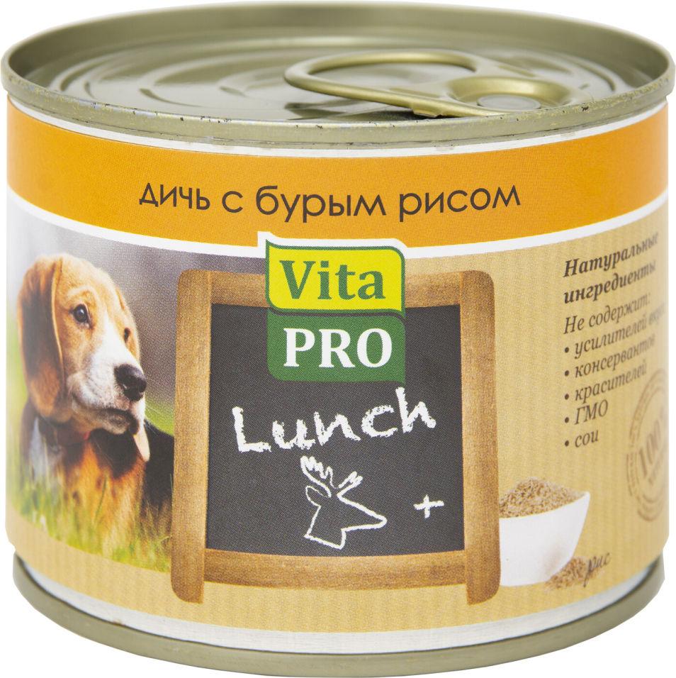 Корм для собак Vita pro Дичь с бурым рисом 200г