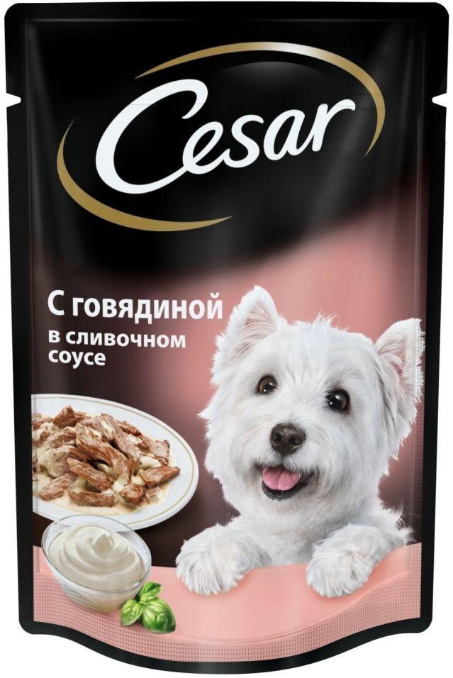 Корм для собак Cesar говядина в сливочном соусе 85г