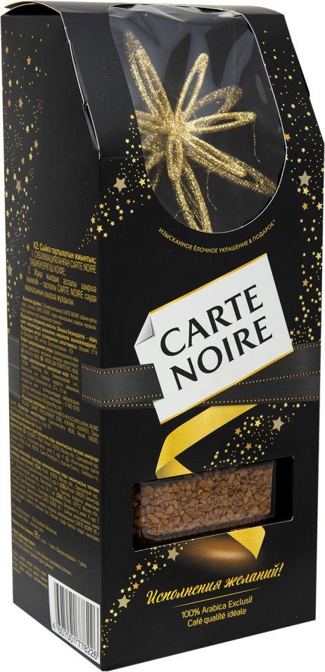 кофе растворимый Carte Noire Elegant