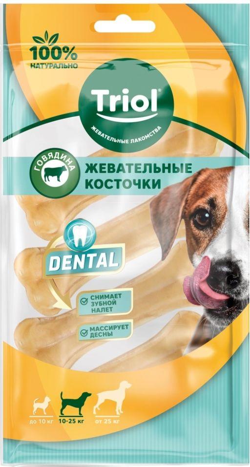 Косточки жевательные Triol Dental 12.5см