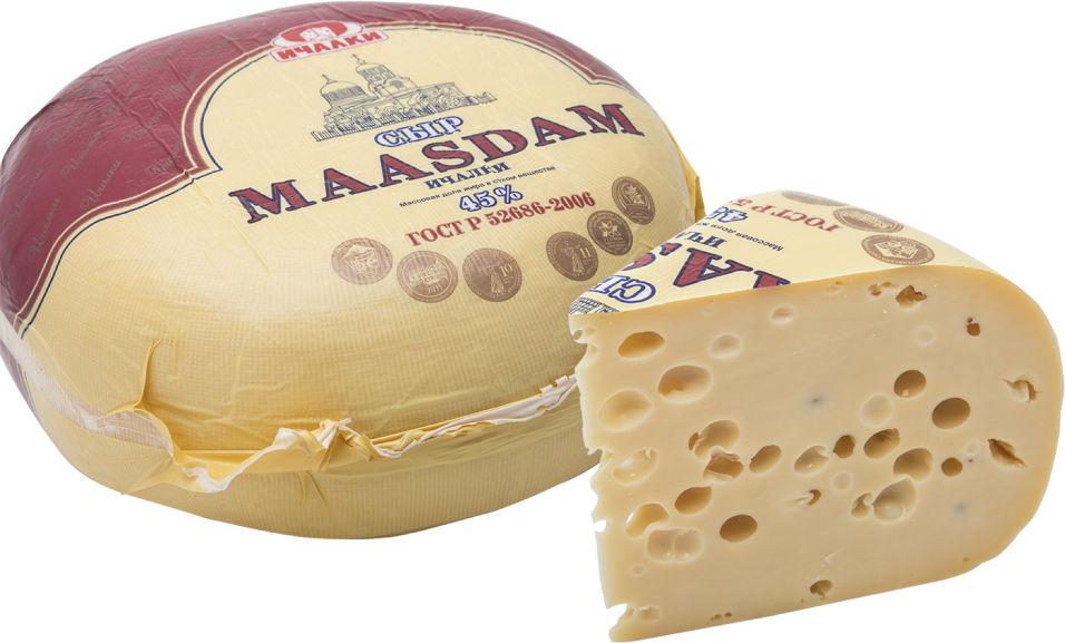Отзывы о Сыр Ичалки Маасдам 45%