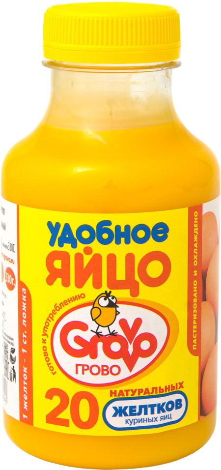 Отзывы о Желтке яичном GROVO 330мл