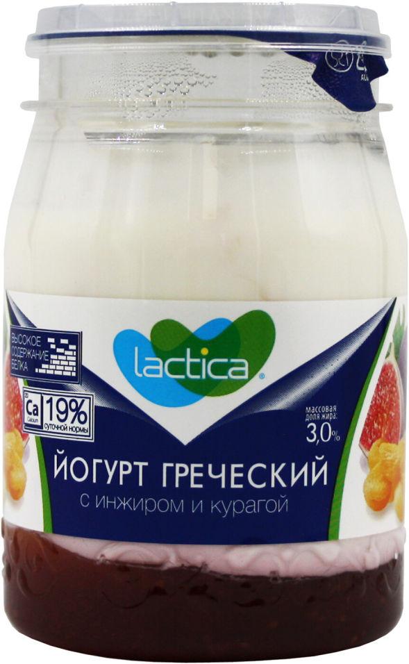Отзывы о Йогурте Lactica Греческом двухслойном с инжиром и курагой 3% 190г