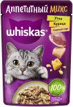 Влажный корм для кошек Whiskas Аппетитный микс сырный соус утка курица 75г