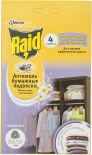 Средство инсектицидное Raid Антимоль бумажные подвески 4шт