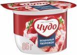 Творожок Чудо Ягодное мороженое 5.8% 85г
