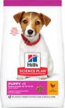 Сухой корм для щенков Hills Science Plan Puppy Mini для мелких пород с курицей 1.5кг