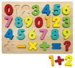 Игрушка Mapacha Вкладыши цифры Учимся считать