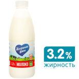 Молоко Искренне Ваш пастеризованное 3.2% 930г