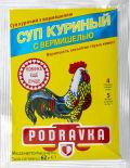 Суп Podravka Куриный с вермишелью 62г