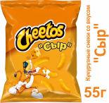 Палочки кукурузные Cheetos Сыр 55г