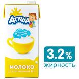 Молоко детское Агуша ультрапастеризованное 3.2% 925мл