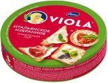 Сыр плавленый Viola ассорти Итальянское избранное 45% 130г