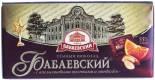 Шоколад Бабаевский Темный с апельсиновыми кусочками и миндалем 100г