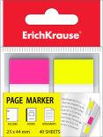 Закладки Erich Krause Neon пластиковые c клеевым краем 2.5*4.4см