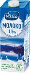 Молоко Valio ультрапастеризованное 1.5% 973мл