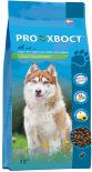 Сухой корм для собак ProХвост c чувствительным пищеварением и склонных к пищевой аллергии с лососем и рисом 13кг