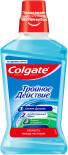 Ополаскиватель для рта Colgate Тройное Действие антибактериальный 500мл