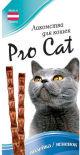 Лакомство для кошек Pro Cat Лакомые палочки Индейка ягненок 13.5см 15г