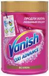 Пятновыводитель и отбеливатель Vanish Oxi Advance порошкообразный для цветных вещей 800г