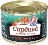 Сардина Рыбное меню атлантическая в томатном соусе 230г