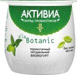 Био йогурт Активиа со вкусом зеленого чая и мяты 3.3% 170г