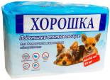 Пеленки для кошек и собак Хорошка 40*60см 30шт