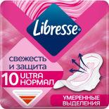 Прокладки Libresse Ultra Нормал с мягкой поверхностью 10шт