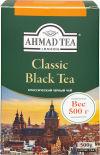 Чай черный Ahmad Tea Классический 500г