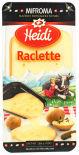 Сыр Heidi Раклет 50% 200г