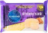 Сыр Кабош Угличский 45% 220г
