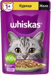 Корм для кошек Whiskas Желе с курицей 75г