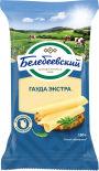 Сыр Белебеевский Гауда Экстра 45% 190г