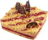 Торт У Палыча Малиновый 900г