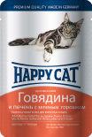 Корм для кошек Happy Cat Говядина и печень с зеленым горошком 100г