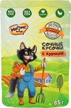 Корм для кошек Мнямс Фермерская ярмарка сочные кусочки с курицей 85г