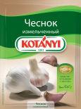 Приправа Kotanyi Чеснок измельченный 28г