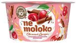 Десерт Nemoloko овсяный Вишня и кусочки шоколада 130г