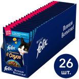 Влажный корм для кошек Felix Sensations с треской в соусе с томатами 26шт*85г