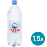 Вода Tassay питьевая негазированная 1.5л