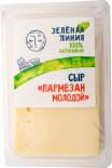 Сыр Зеленая линия Пармезан молодой 50% 200г
