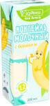 Коктейль молочный ВкусВилл с бананом 2.5% 200мл