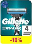 Кассеты для бритья Gillette Mach3 4шт